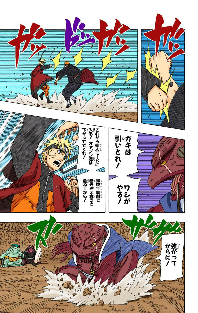 O nível de cada personagem de acordo com o ponto de vista dos fãs - Página 3 01011