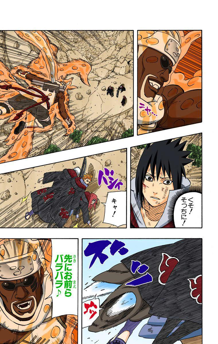 Quantos segundos a Mei levaria pra transformar a Tsunade em um slime? - Página 3 01014
