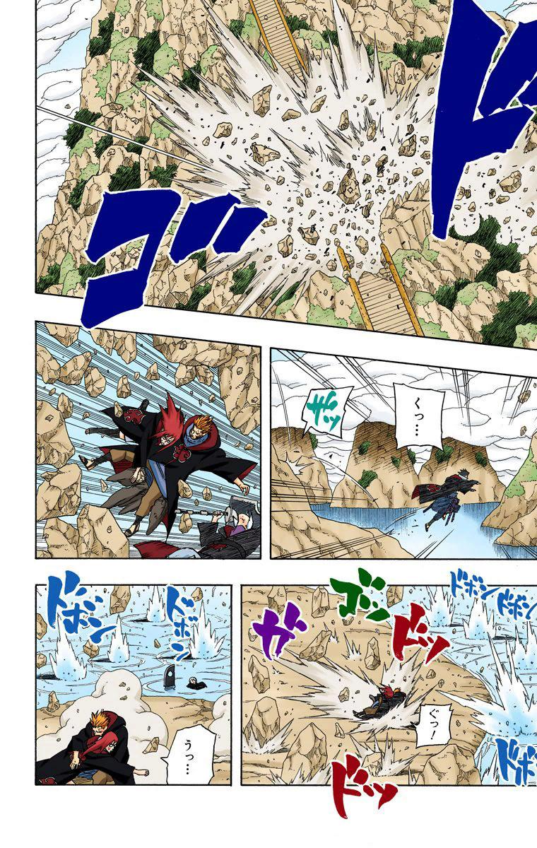 Quantos segundos a Mei levaria pra transformar a Tsunade em um slime? - Página 3 01110
