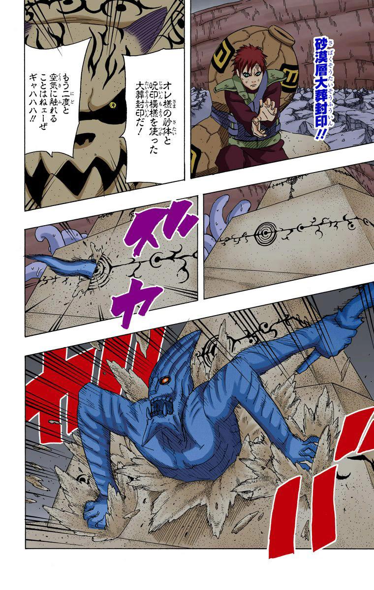 Qual foi a pior coisa que vocês já leram aqui no fórum da área Naruto? - Página 8 01510
