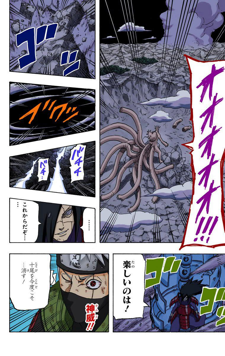 Time 7 vs Goku, Vegeta e Yamcha. 01912