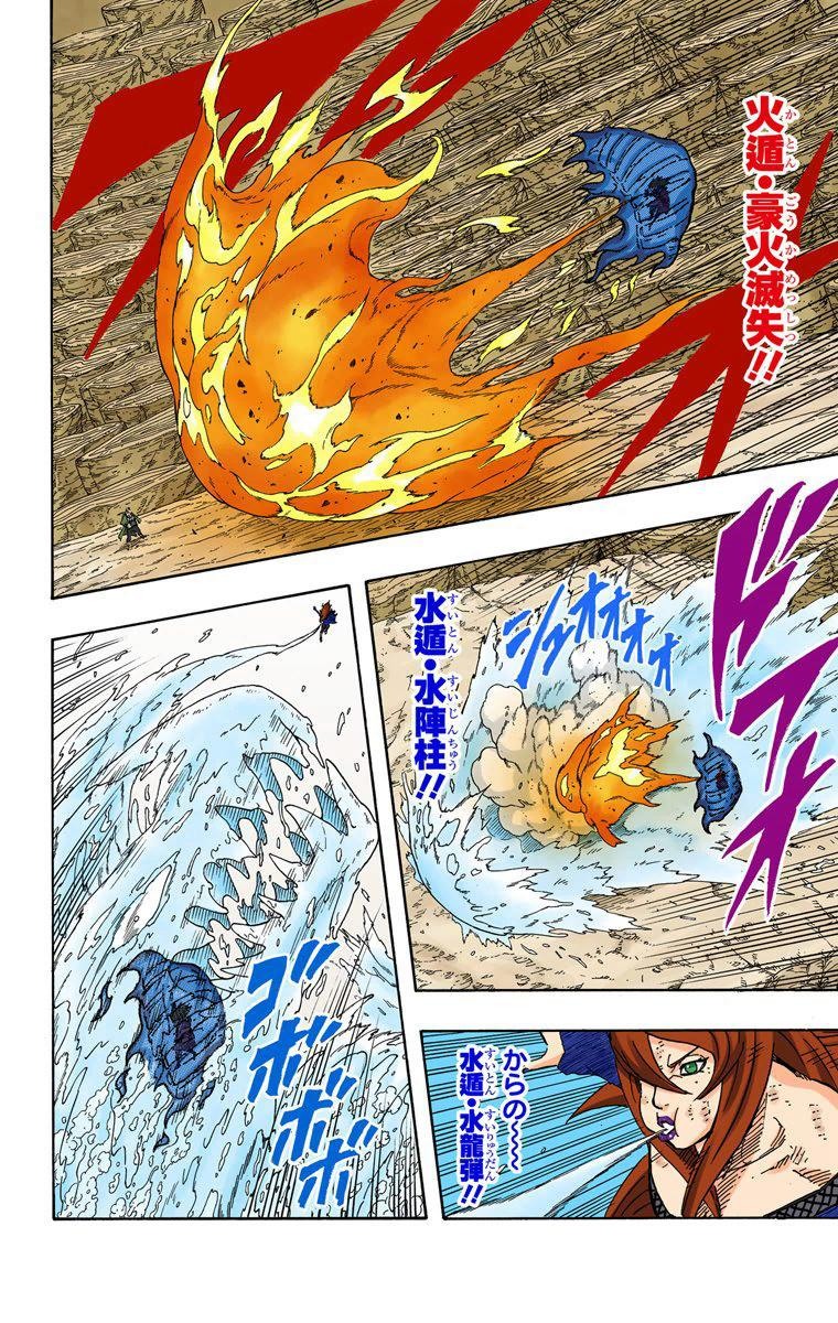 Totsuka é capaz de selar Susano'o? - Página 5 02710