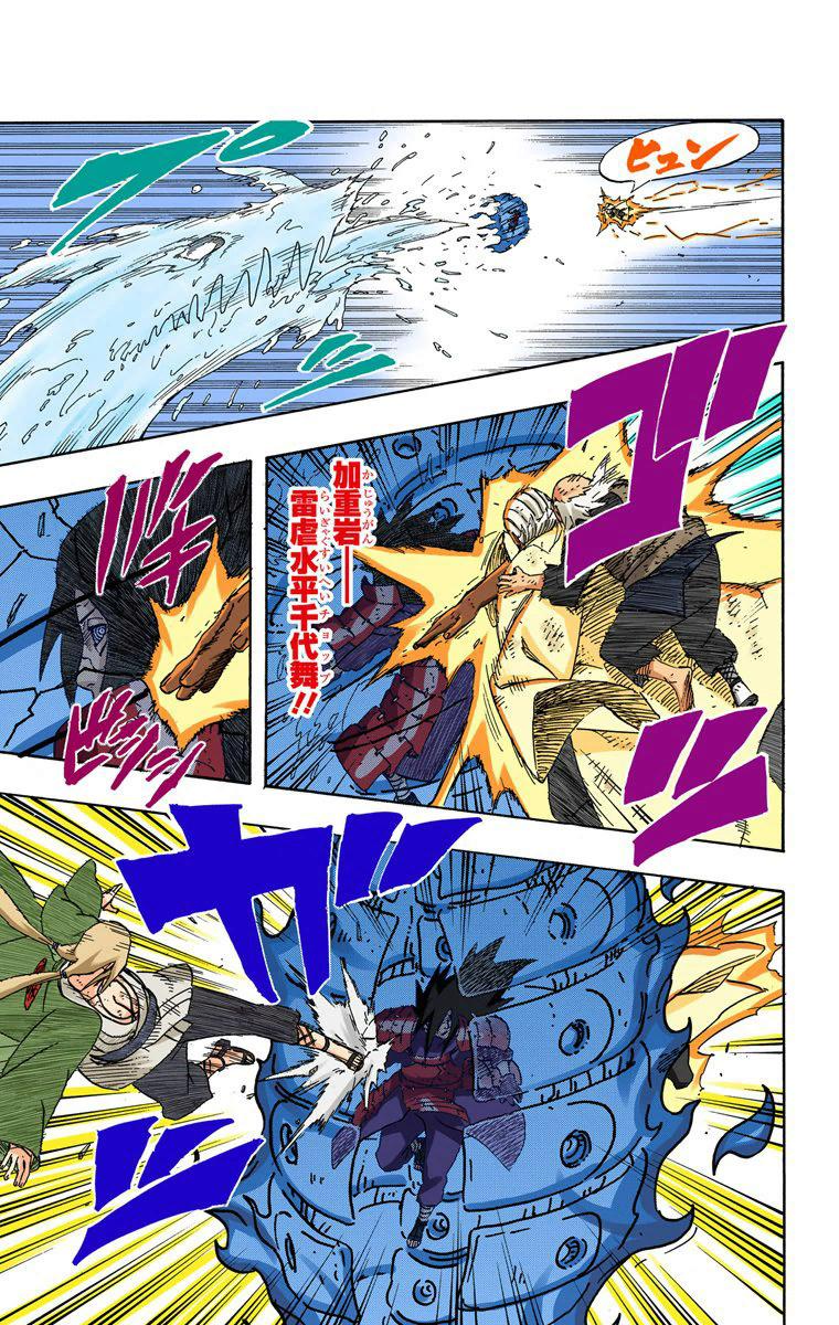 Tsunade vs Sasuke hebi - Página 3 02812