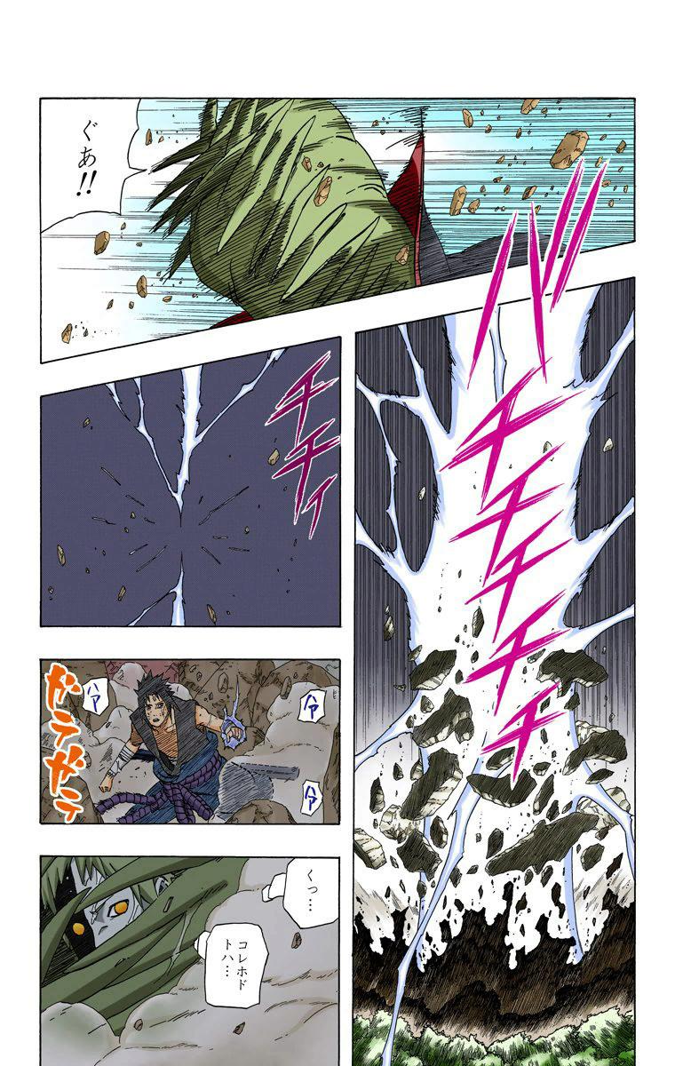 Velocidade de Naruto - Página 3 03412