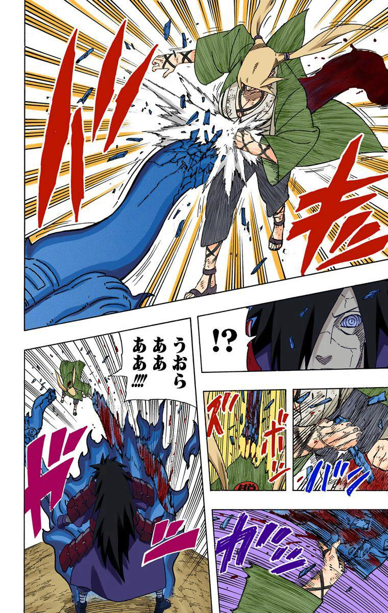 Quantos segundos a Mei levaria pra transformar a Tsunade em um slime? - Página 3 04525