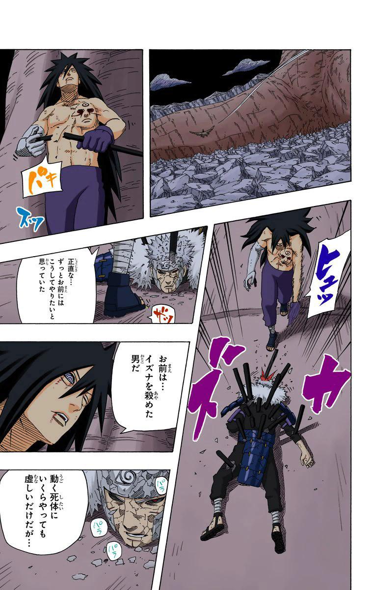 Quais personagens o Itachi humilha usando apenas Shurikenjutsu? 07211