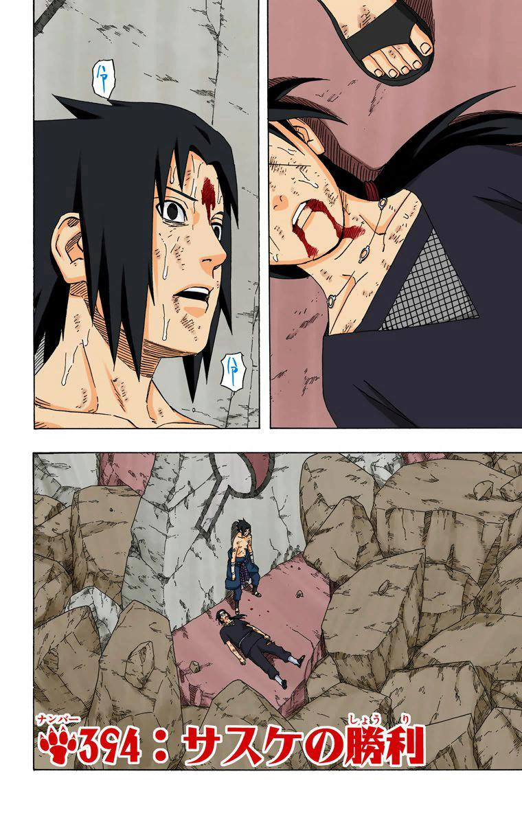 Velocidade de Naruto - Página 4 07910