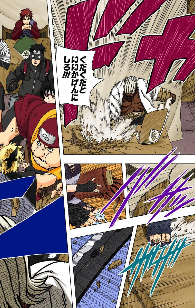 Tsunade vs Sasuke hebi - Página 4 08313