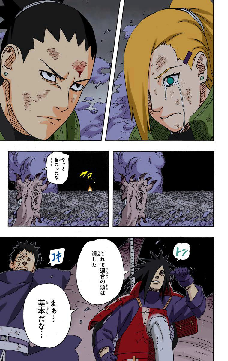 Time 7 vs Goku, Vegeta e Yamcha. - Página 2 11210