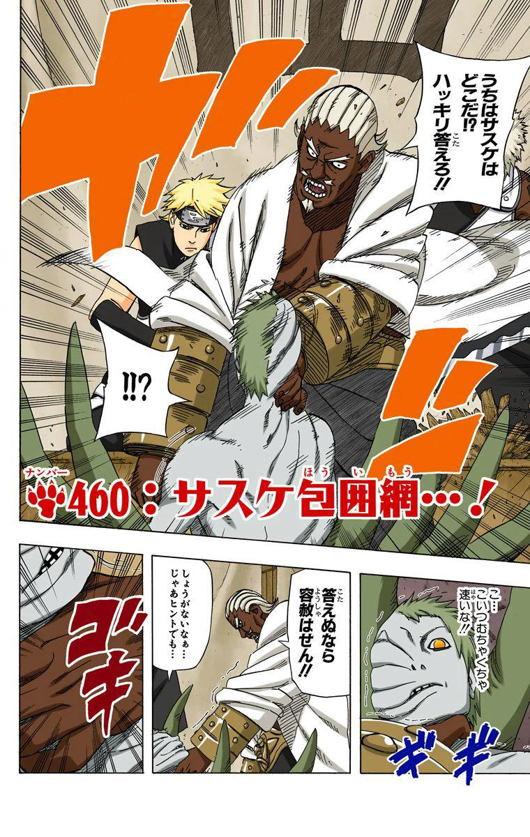 Tsunade vs Sasuke hebi - Página 4 11710