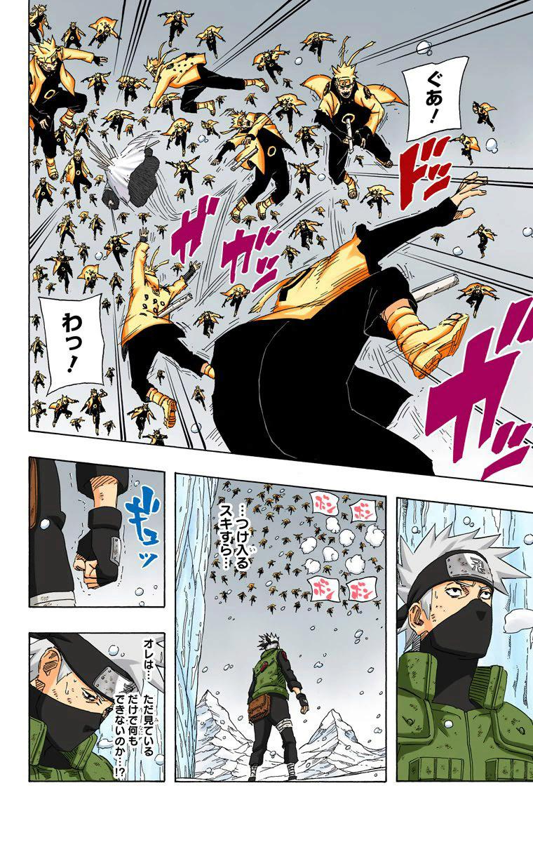 Em quanto tempo de luta o Sandaime Raikage picotaria a Tsunade? - Página 3 12110