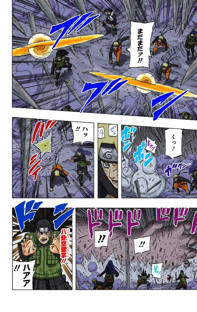Time 7 vs Goku, Vegeta e Yamcha. - Página 3 12313