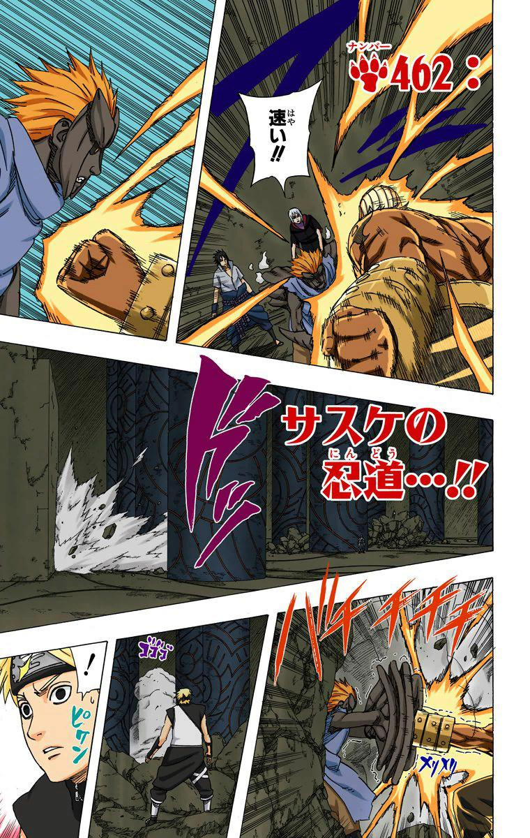 Quantos segundos a Mei levaria pra transformar a Tsunade em um slime? - Página 3 15210