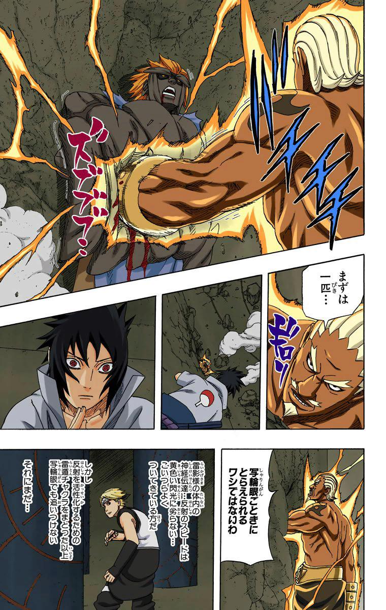 Tsunade vs Sasuke hebi - Página 4 15411