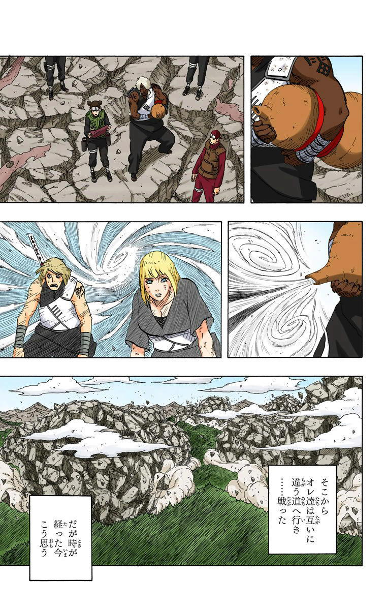 Tsunade vs Wonder Woman DCEU - Página 5 17612