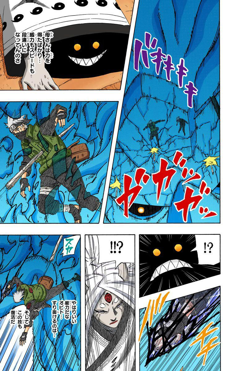 Guy ou Isshiki - Página 3 18010