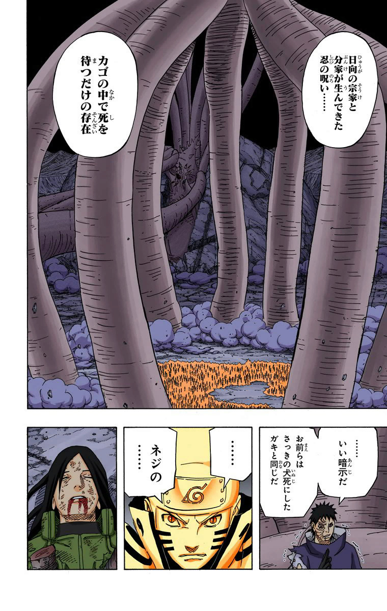 Time 7 vs Goku, Vegeta e Yamcha. - Página 2 18110