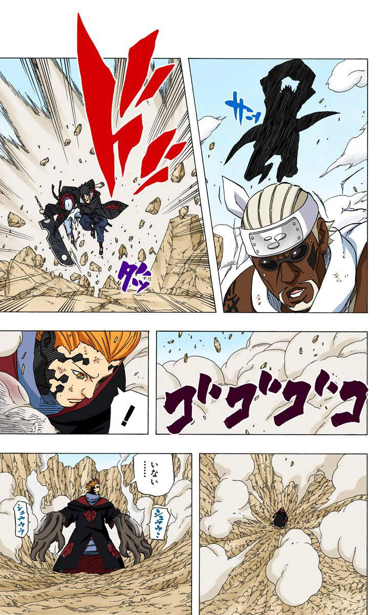 Tsunade vs Sasuke hebi - Página 4 18613