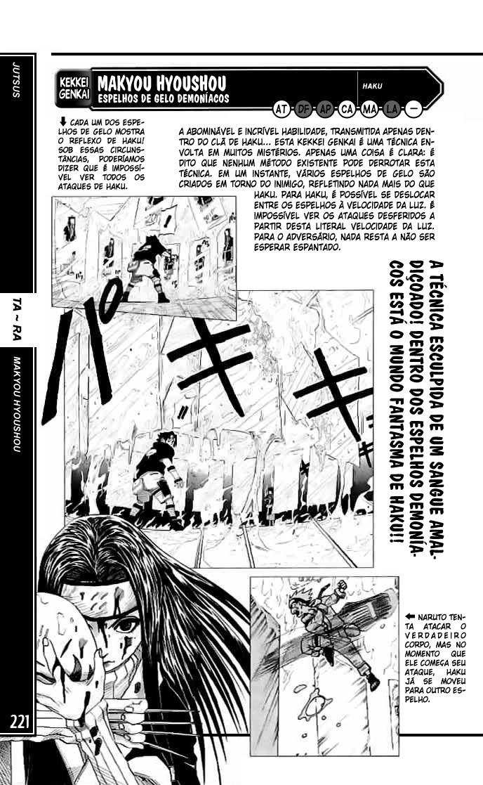 Tsunade vs Wonder Woman DCEU - Página 3 22110