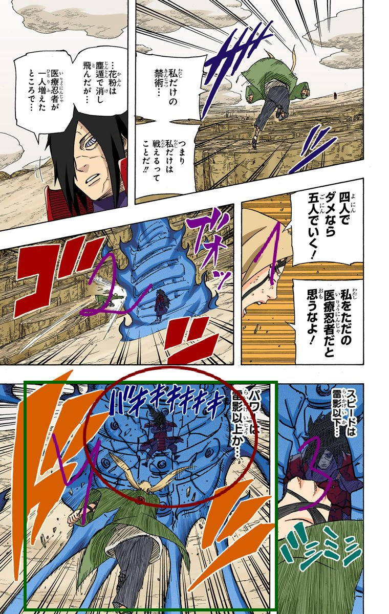 Desmistificando mitos: tsunade teve dificuldade em quebrar o susano costela. Image270