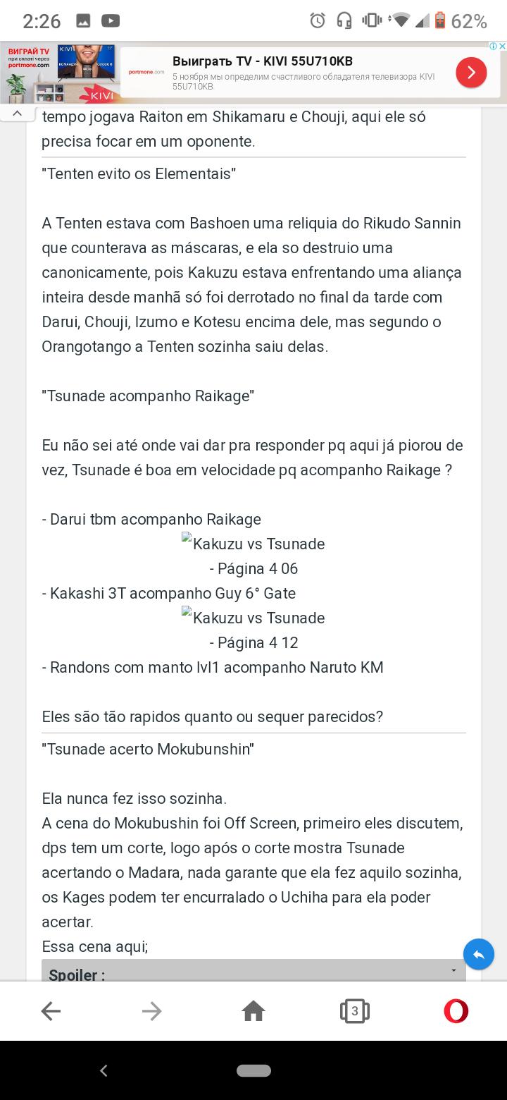 Kakuzu vs Tsunade - Página 4 Screen66