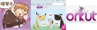 Wrecth.cc Blog - Mim Yahoo - Orkut  Social media