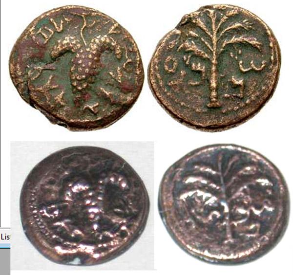 Bronce de Judea de la rebelión de Bar Kochba (134-135 d.C.) Judea610