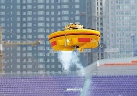 Conception réussie par la Chine d'une soucoupe volante sans extraterrestre Soucou11