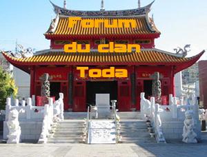Forum du Clan Toda et MAD - Portail Confuc11
