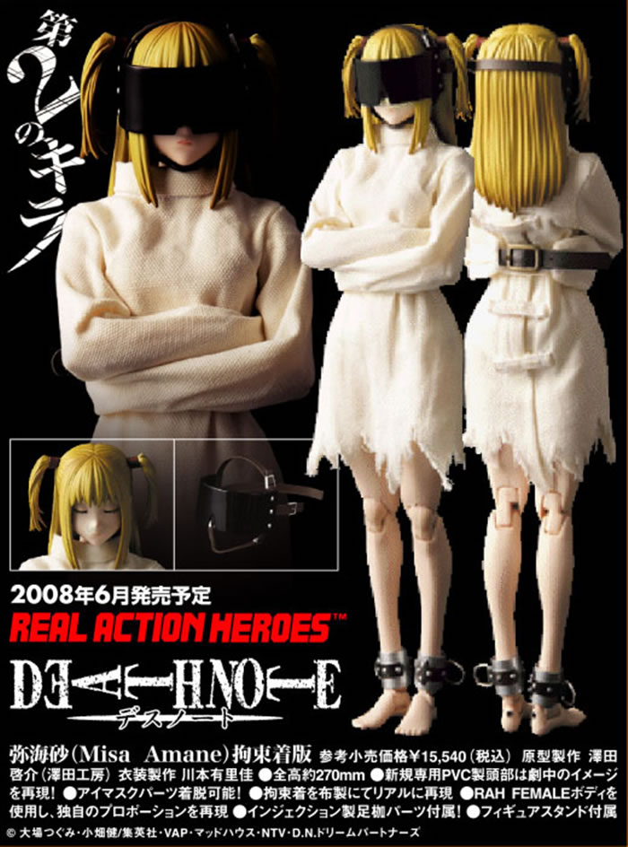 [News]   Death note : Real Action Heroes. Misa_a10