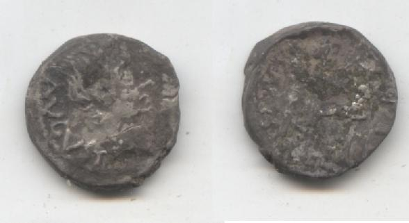 Quinario de Augusto ( LEG P.CARIS I ) 110