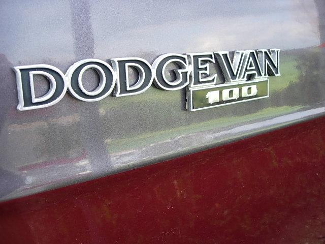 Dodge van 1980 111_0110