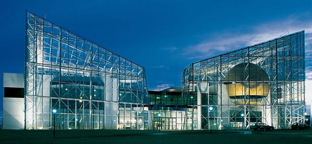 Le Palais des Congrès - Téléport 1 Futuro10
