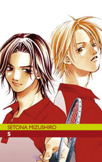 Dernier manga lu. - Page 12 S-110