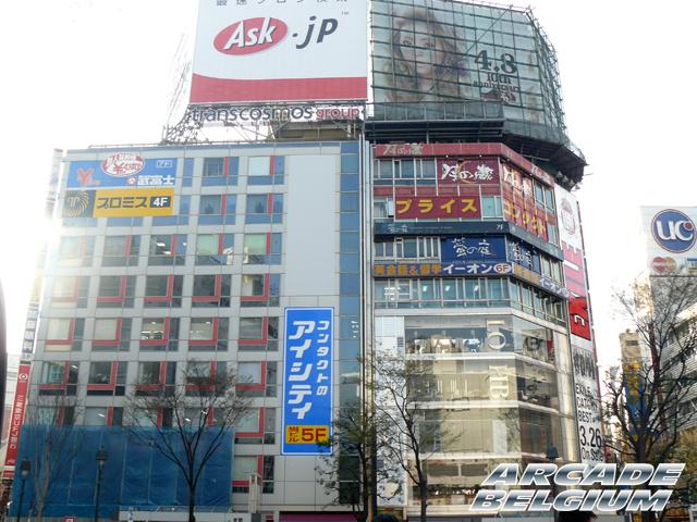 Voyage Japon 2008 Japon014