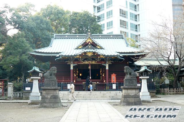 Voyage Japon 2008 Japon016