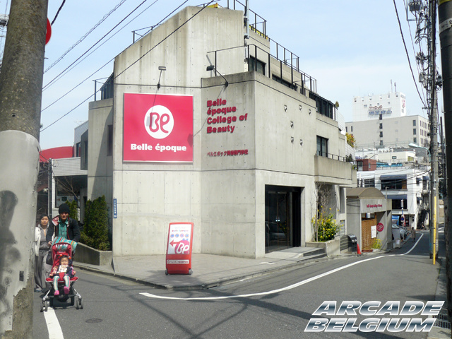 Voyage Japon 2008 Japon030