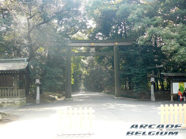 Voyage Japon 2008 Japon031