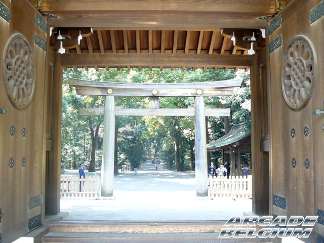Voyage Japon 2008 Japon032