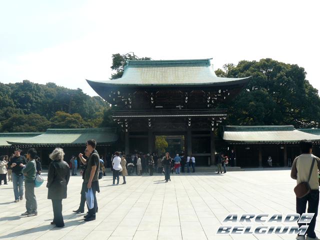 Voyage Japon 2008 Japon034