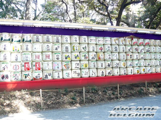Voyage Japon 2008 Japon037
