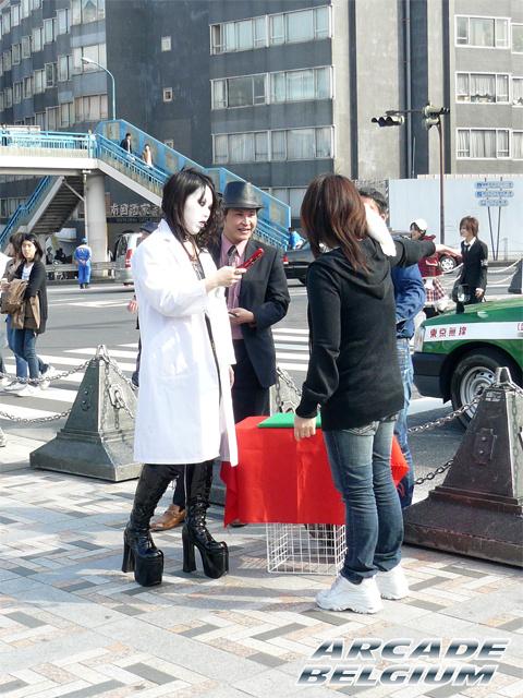 Voyage Japon 2008 Japon041