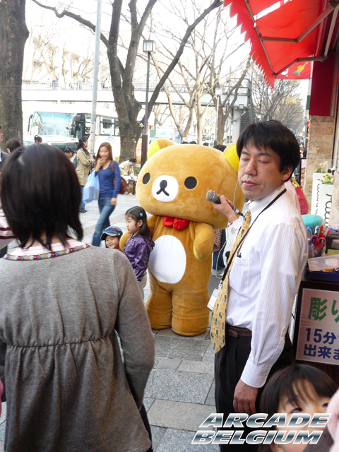 Voyage Japon 2008 Japon045
