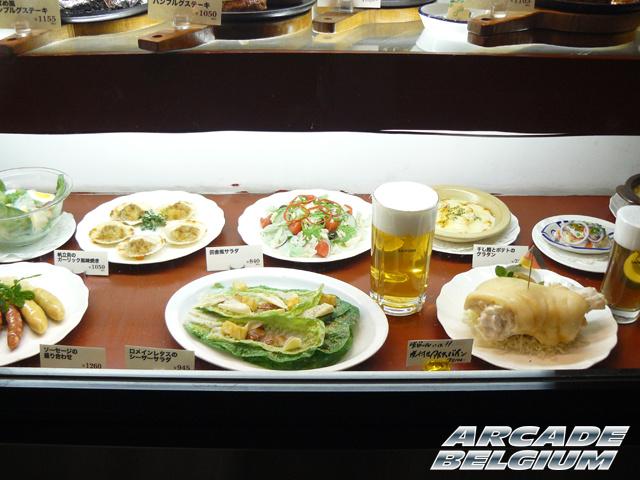Voyage Japon 2008 Japon048