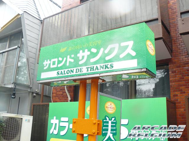 Voyage Japon 2008 Japon050