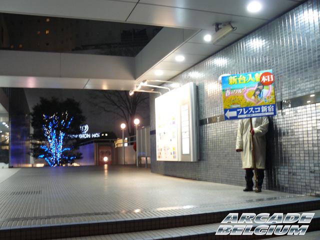 Voyage Japon 2008 - Page 2 Japon059