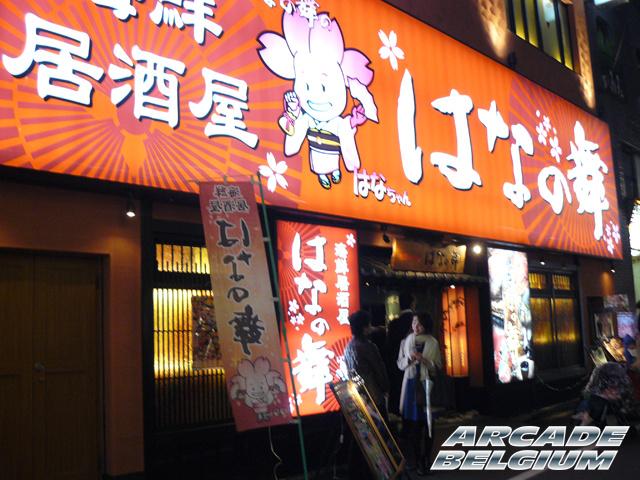 Voyage Japon 2008 - Page 2 Japon065