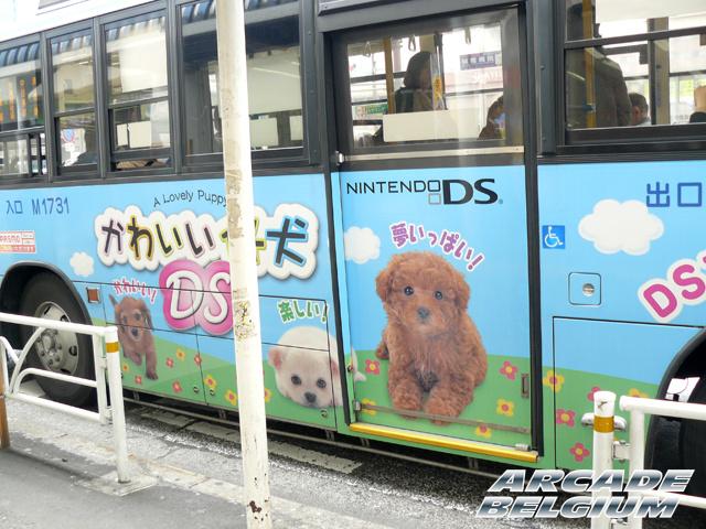 Voyage Japon 2008 - Page 2 Japon066