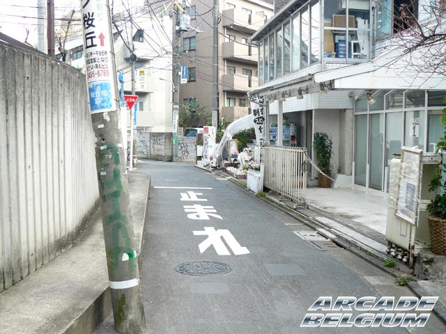 Voyage Japon 2008 - Page 2 Japon074
