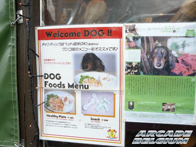 Voyage Japon 2008 - Page 2 Japon076